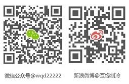 上海互缘制冷工程有限公司