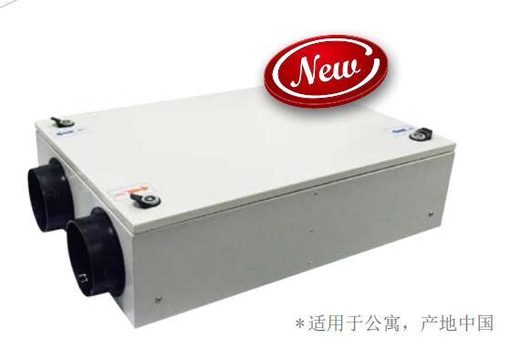 ERV150全热交换器